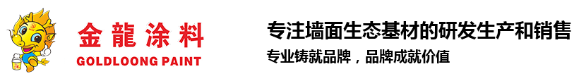 桂林仿石漆厂家