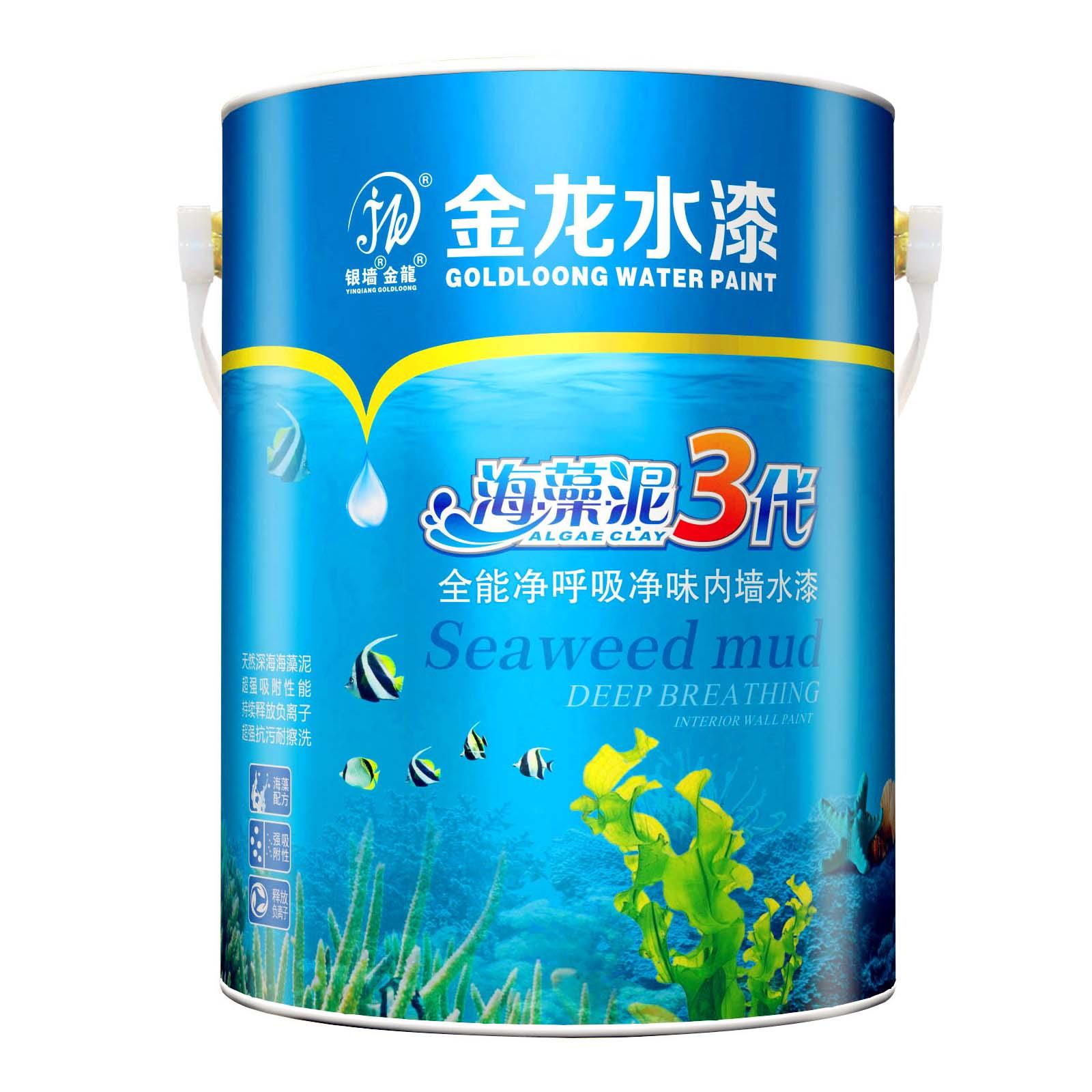 金龙海藻泥3代净味内墙水漆
