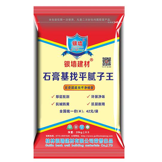 广州腻子粉厂家