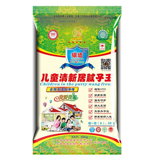 桂林十大品牌腻子粉