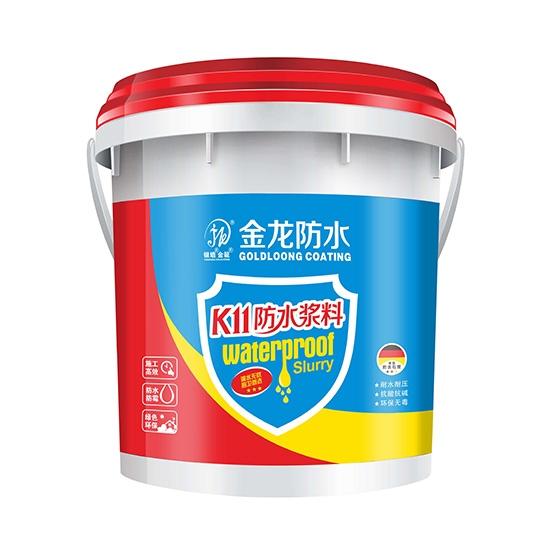 金龙KII防水浆料