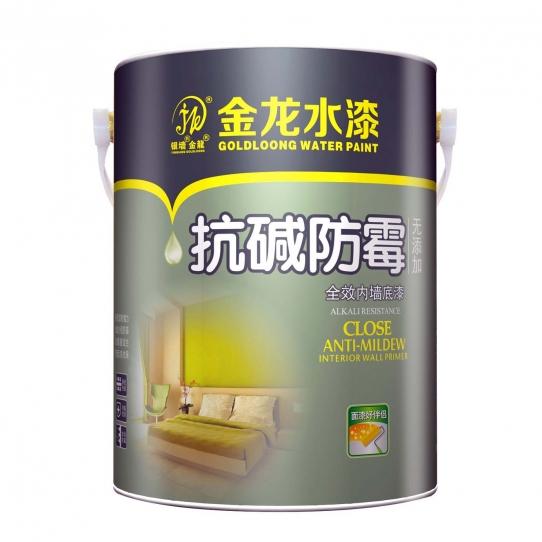 金龙水漆抗碱防霉全效内墙底漆