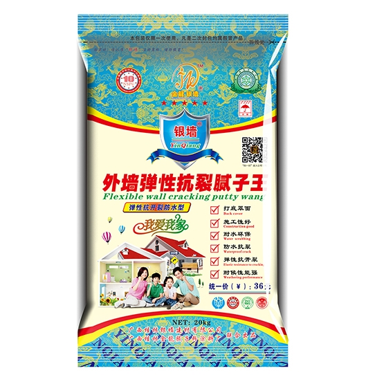 贵州腻子粉厂家