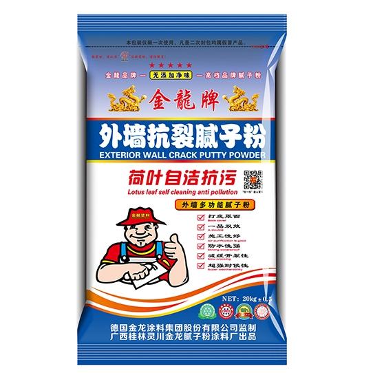 广州腻子粉