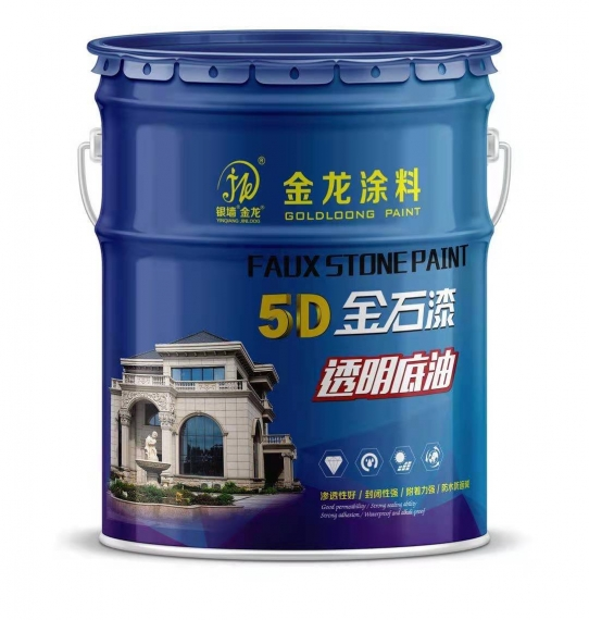 南宁5D金石漆渗透透明底油