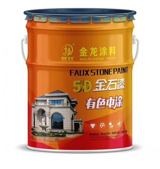 湖南5D仿石漆弹性中涂